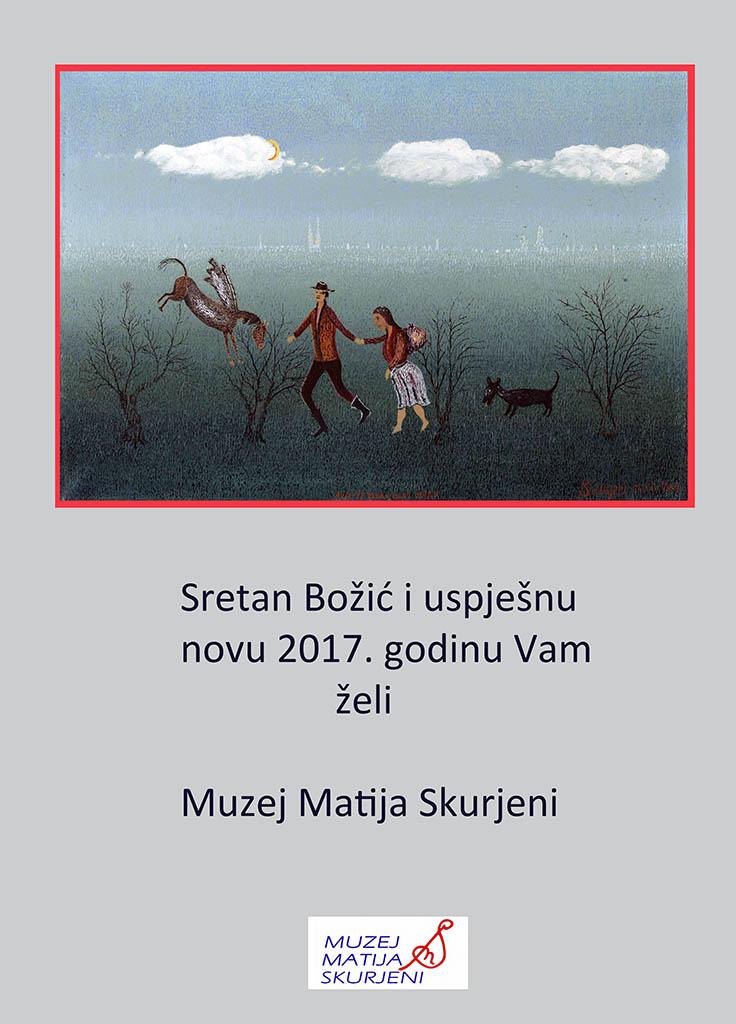 sretan-bozic-2017-web